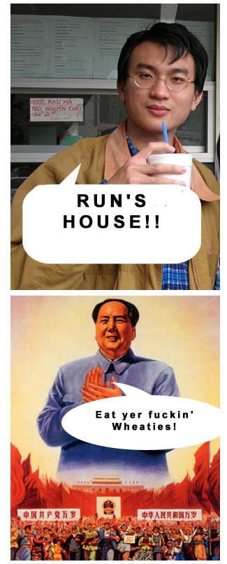 Chairman Mao explains it all 7
