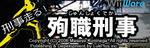 junshokudeka_banner-thumbnail2.jpg