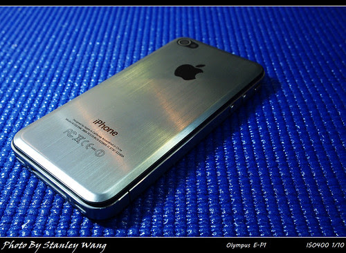 iPhone 4 Shell Case