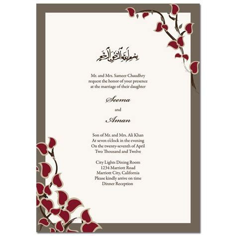 Muslim Wedding Invitations Arabic Stems Rectangle  Classic