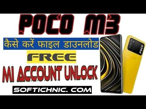 Poco m3 Mi Account unlock | poco m3 mi cloud remove free file download b...