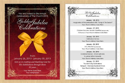 Event Invitation Template   27  PSD, AI, EPS, Vector