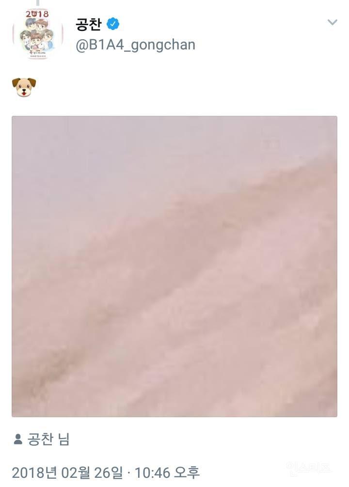 어제자 염색대란 일어난 아이돌 | 인스티즈