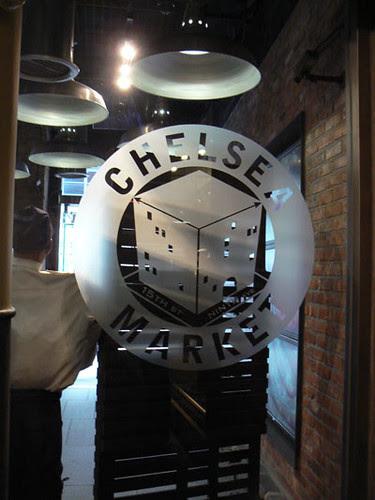 chelsea market 2.jpg