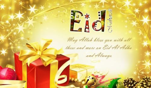 Best 74 English Eid SMS Collection for Eid Ul-Fitr 2017