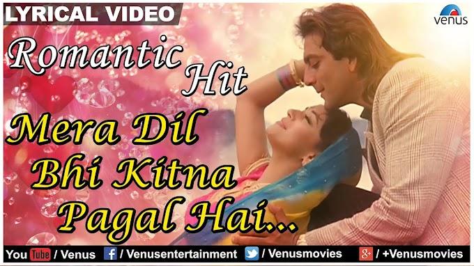 Mera Dil Bhi Kitna pagal hai song lyrics - Madhuri Dixit - Sanjay Datt | saajan
