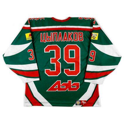 photo Ak Bars Kazan 2003-04 B jersey.jpg