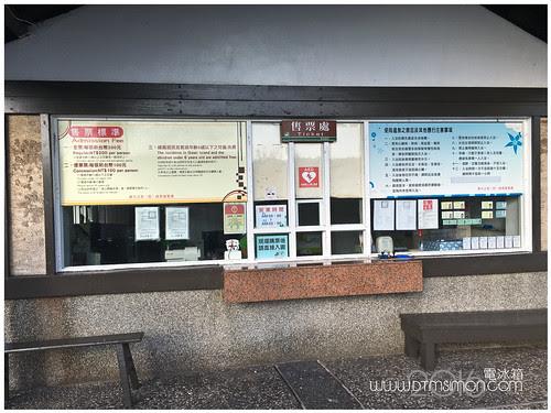 朝日溫泉10.jpg