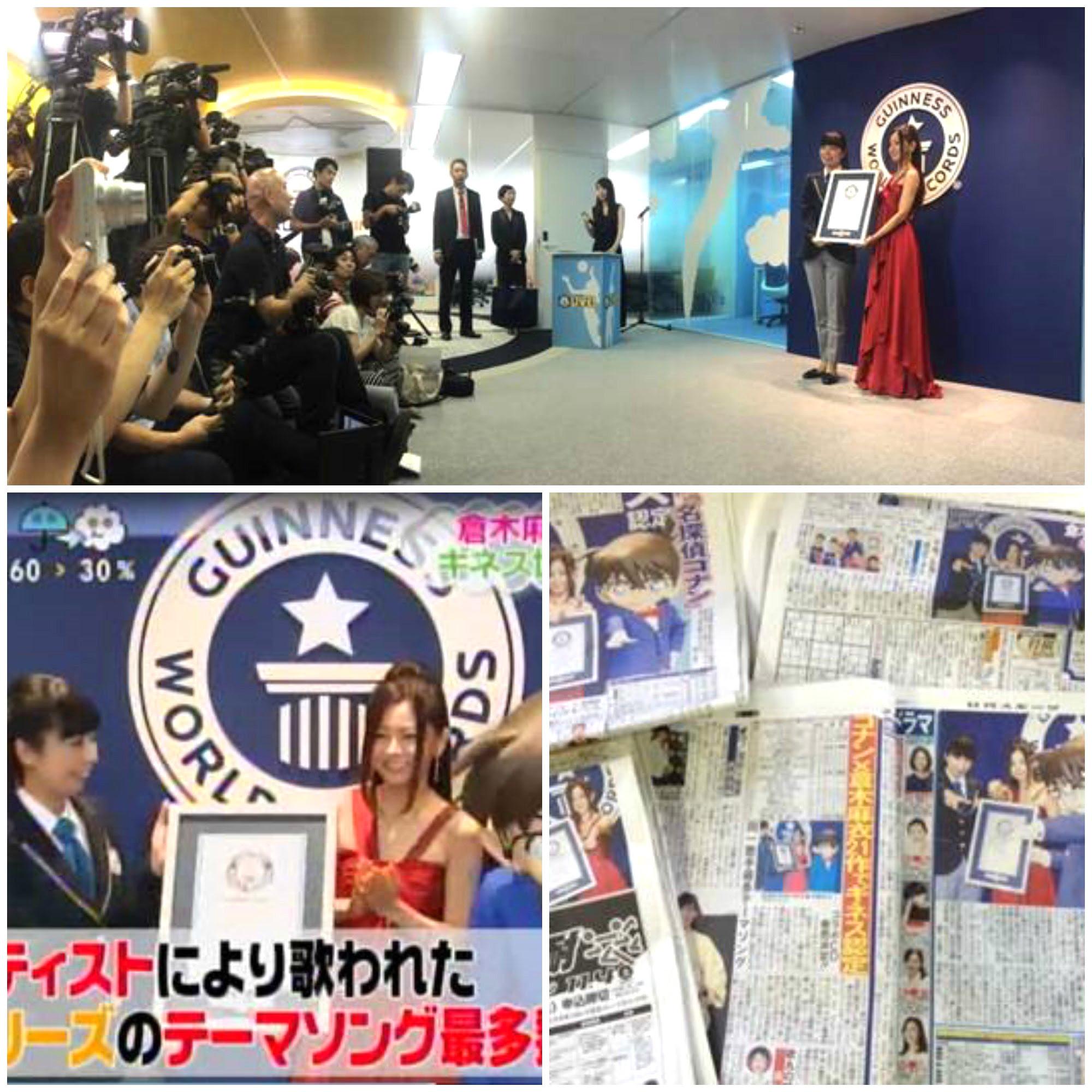 Mai Kuraki Tokyo presentation detective conan case closed collage