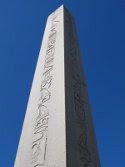 Obelisk, Karnak Temple, Masonry, Freemasonry, Freemasonry, Masonic Lodge