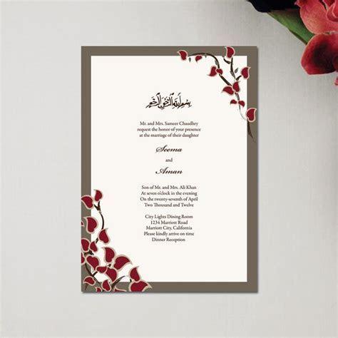Islamic Marriage Quotes For Invitations. QuotesGram