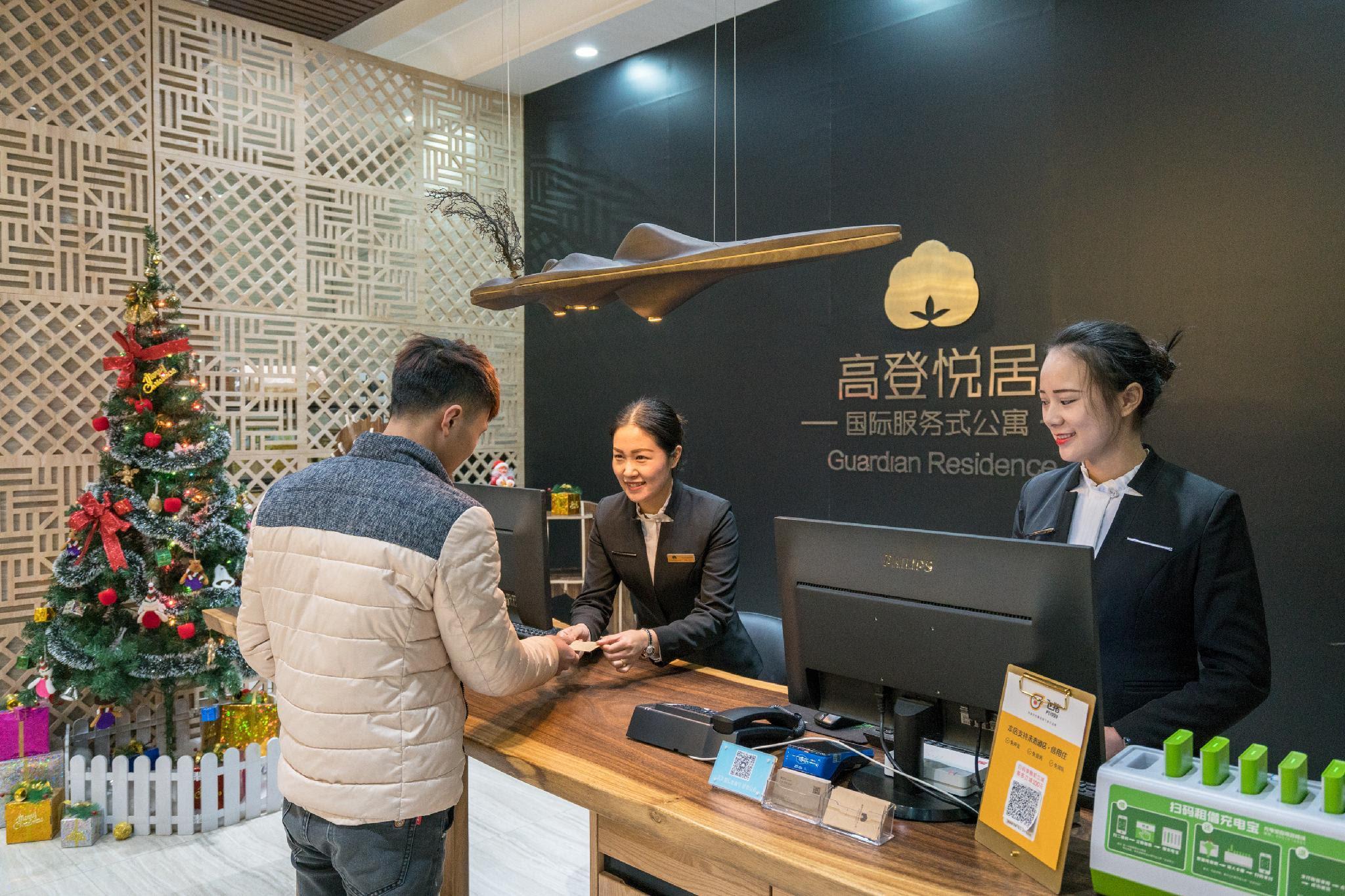 hotel near Changsha Guardian Residence