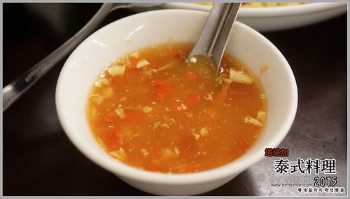 塔塔加泰國料理15.jpg