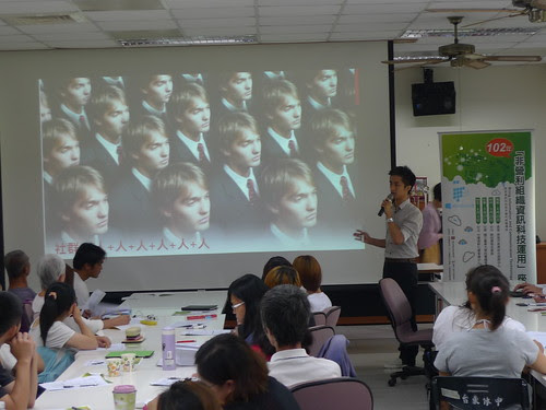 20130527台東「非營利組織資訊科技運用」座談會