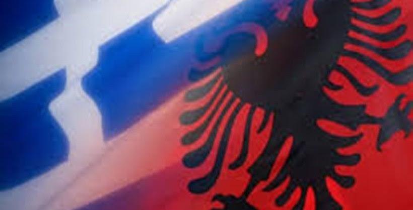 Image result for greek albanian relations