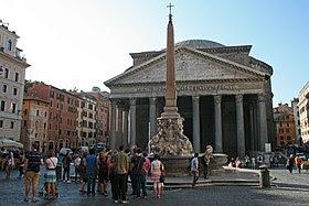 Image illustrative de l'article Panthéon (Rome)