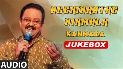 melody hits  spbalasubrahmanyam neerinanthe nirmala