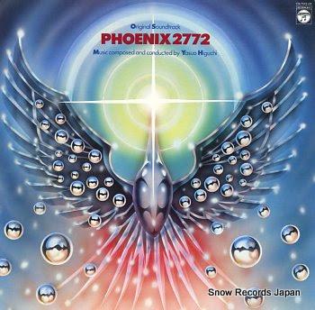 OST phoenix 2772