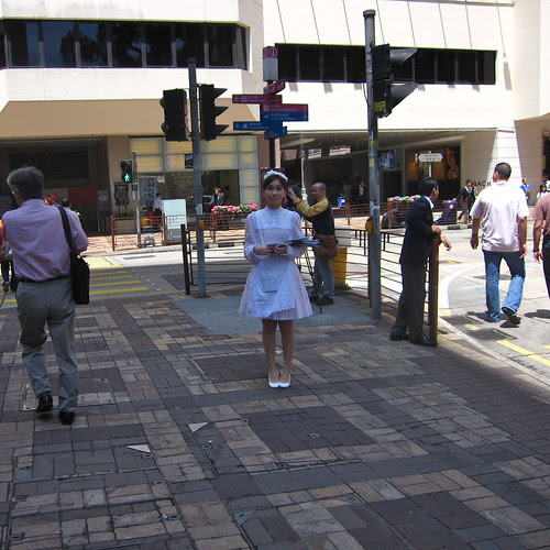 Pamphleteer, Hong Kong