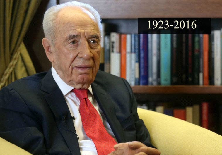 Former PM Shimon Peres dies at 93