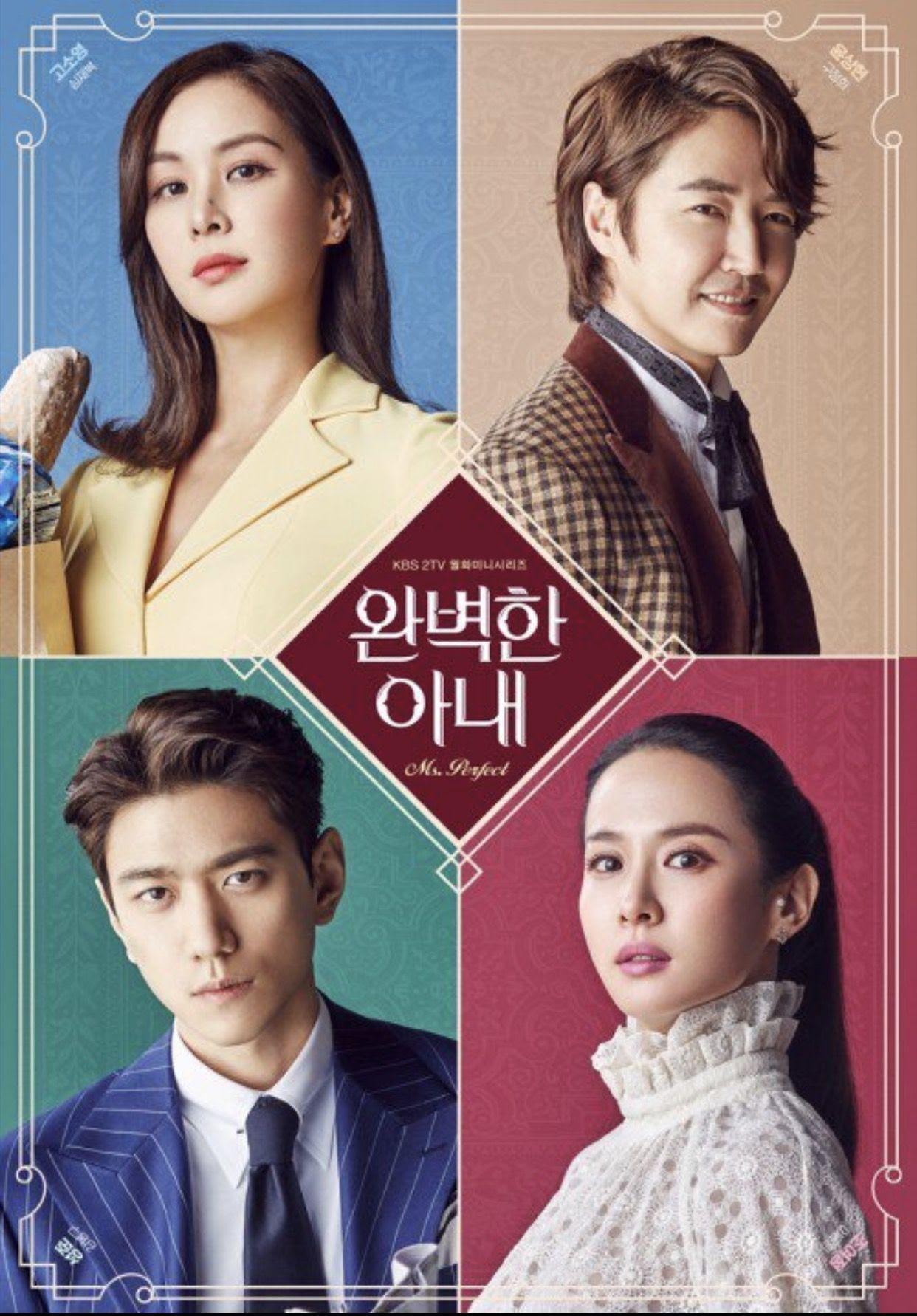 Korean Drama List 2019 List