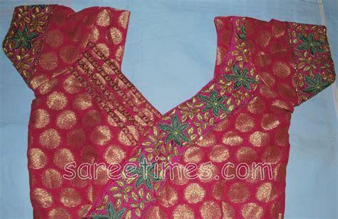 Designer Saree Blouse Designs for Back   sareetimes