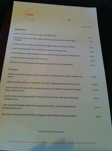 Appetizer and Entree Menu