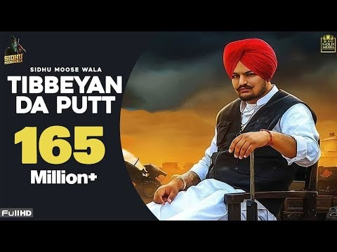 Sidhu Moosewala – Tibbeyan Da Putt Lyrics | Firstlyrics.in