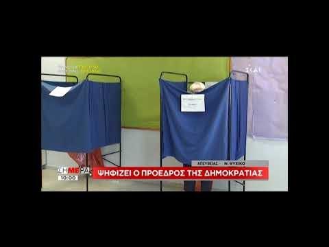 Εκλογές 2019: Ψήφισε ο Προκόπης Παυλόπουλος