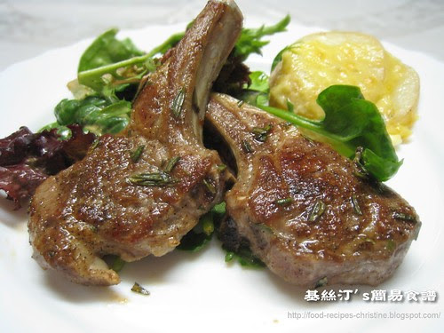 Lamb Cutlets with Baked Potatoes