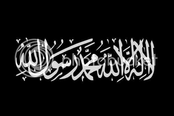 Panji perang (Roya) Islam zaman Rasulullah Pictures, Images and Photos