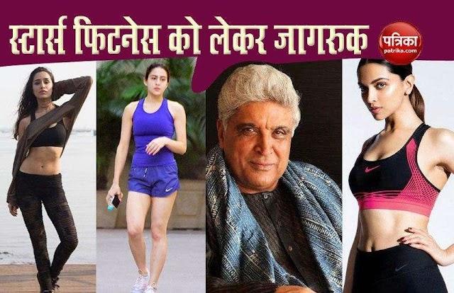 ड्रग्स मामले में Javed Akhtar फिर उतरे बॉलीवुड के समर्थन में, कहा- आज के स्टार्स बेहद प्रोफेशनल और जिम्मेदार हैं