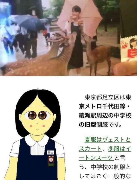 【NGT48】西潟茉莉奈の年齢、計算が合わない・・・ - Shiromiru