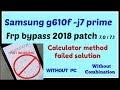 Cara Mudah Remove FRP Samsung J7 prime (g610f) 2018