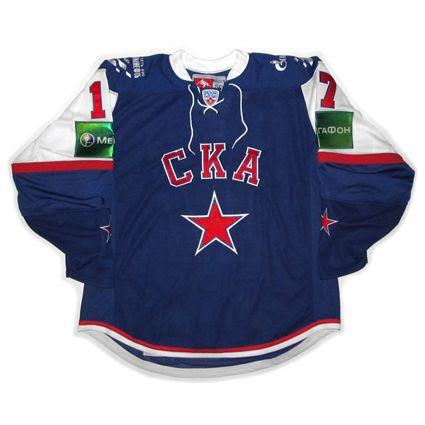 Russia SKA Saint Petersburgh 2012-13 jersey photo Russia-SKASaintPetersburgh2012-13F.jpg