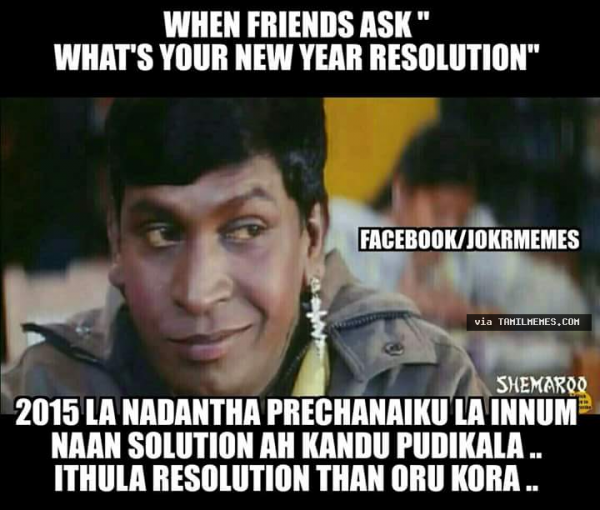 New Year Resolution Tamil Memes
