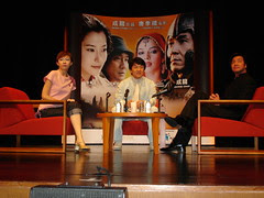 Jackie Chan and Stanley Tong: Panel Discussion