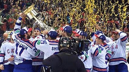SKA Gagarin Cup photo SKA Gagarin Cup.jpg