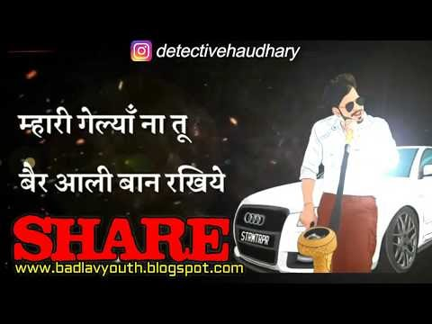 Gulzar Chhaniwala (LYRICAL VIDEO) Song -Yamaraaj Full | www.chaudharyshaab.blogspot.com