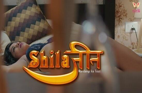 Shilajeet (2020) - Tiitlii Short Film