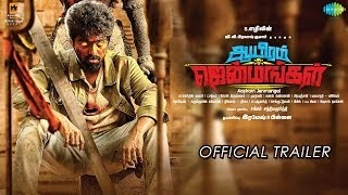 Aayiram Jenmangal Tamil Movie (2019) | Cast | Trailer | Release Date | Tamil New Movie