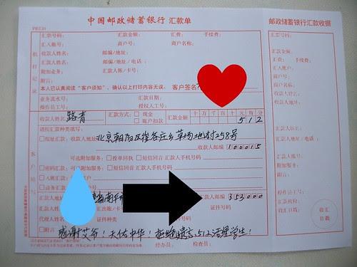 范燕琼:感谢艾未未!天佑中国人! #ai1001 by jiruan