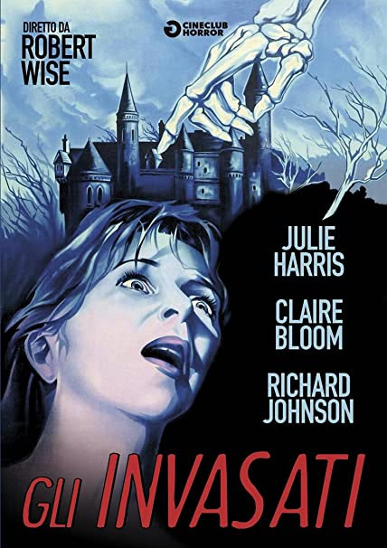 gli invasati-cover-dvd