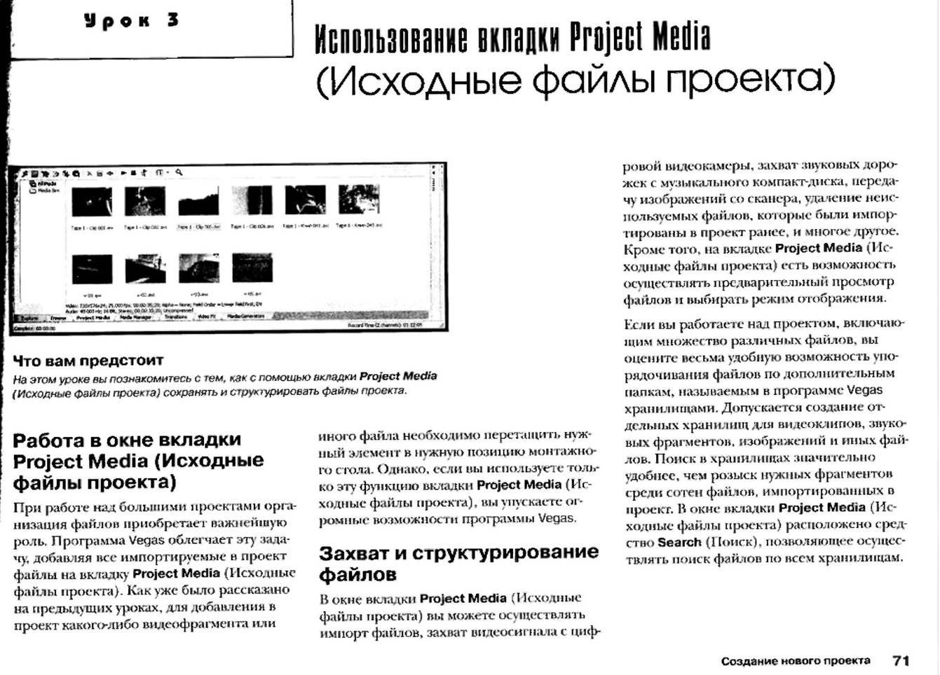 http://redaktori-uroki.3dn.ru/_ph/12/305499333.jpg