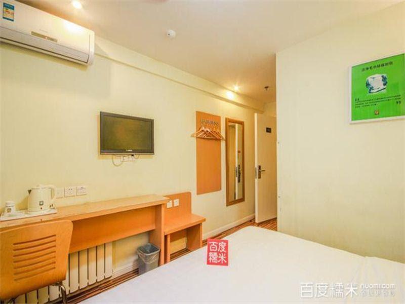 7 Days Inn Beijing Nanyuan Airport Nanyuan Road Branch Reviews