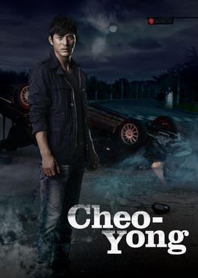 Cheo-Yong - Season 1