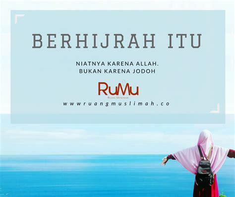 kata kata bijak islam hijrah khazanah islam