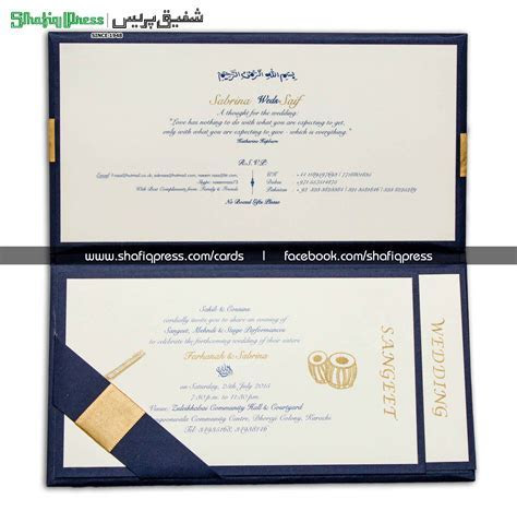 www.shafiqpress.com shadi cards wedding card printing