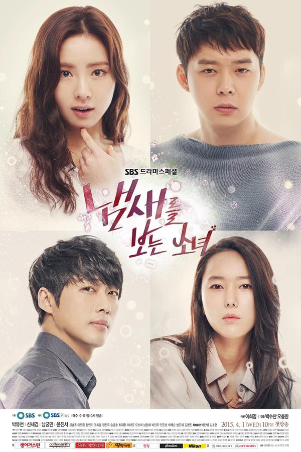 http://www.koreandrama.org/wp-content/uploads/2015/03/The-Girl-Who-Can-See-Smells-Poster2.jpg