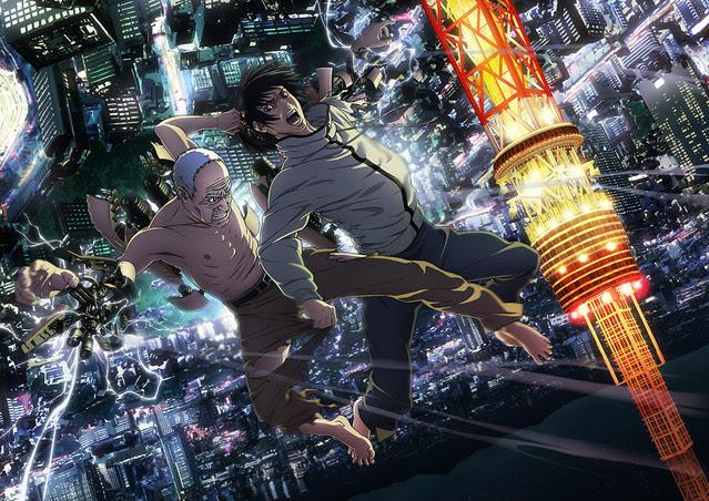 مسلسل أنمي Inuyashiki